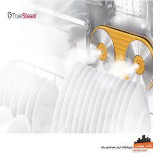 ماشین ظرفشویی ال جی 1464