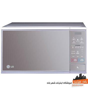 LG MS8040
