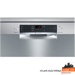 ماشین ظرفشویی بوش SMS45II10Q