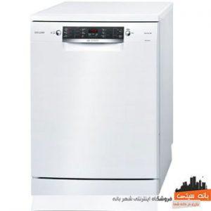 ماشین ظرفشویی بوش SMS46IW01D