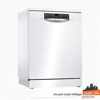 ماشین ظرفشویی بوش SMS46IW10Q