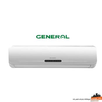 کولر گازی سرمایشی گرمایشی ۱۸۰۰۰ جنرال