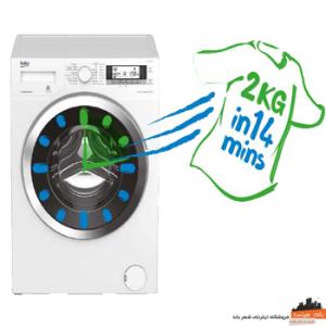 ماشین لباسشویی 7کیلو
