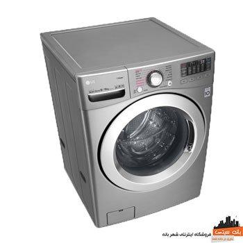 ماشین لباسشویی 18کیلو ال جی
