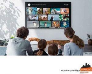 تلویزیون سونی 65 اینچ مدل X8500F
