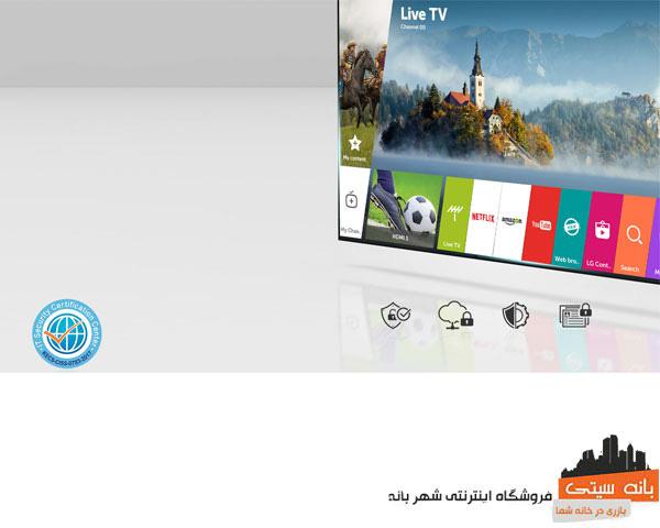 امکانات هوشمند تلویزیون UJ630V